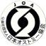 社団法人日本オストミー協会