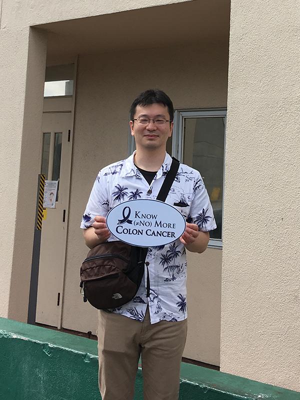 前田 広道/高知大学医学部附属病院 がん治療センター 特任助教