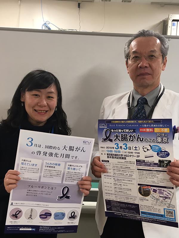 杉原 健一(と、スタッフの濱島)/東京医科歯科大学 名誉教授 / 大腸癌研究会 会長