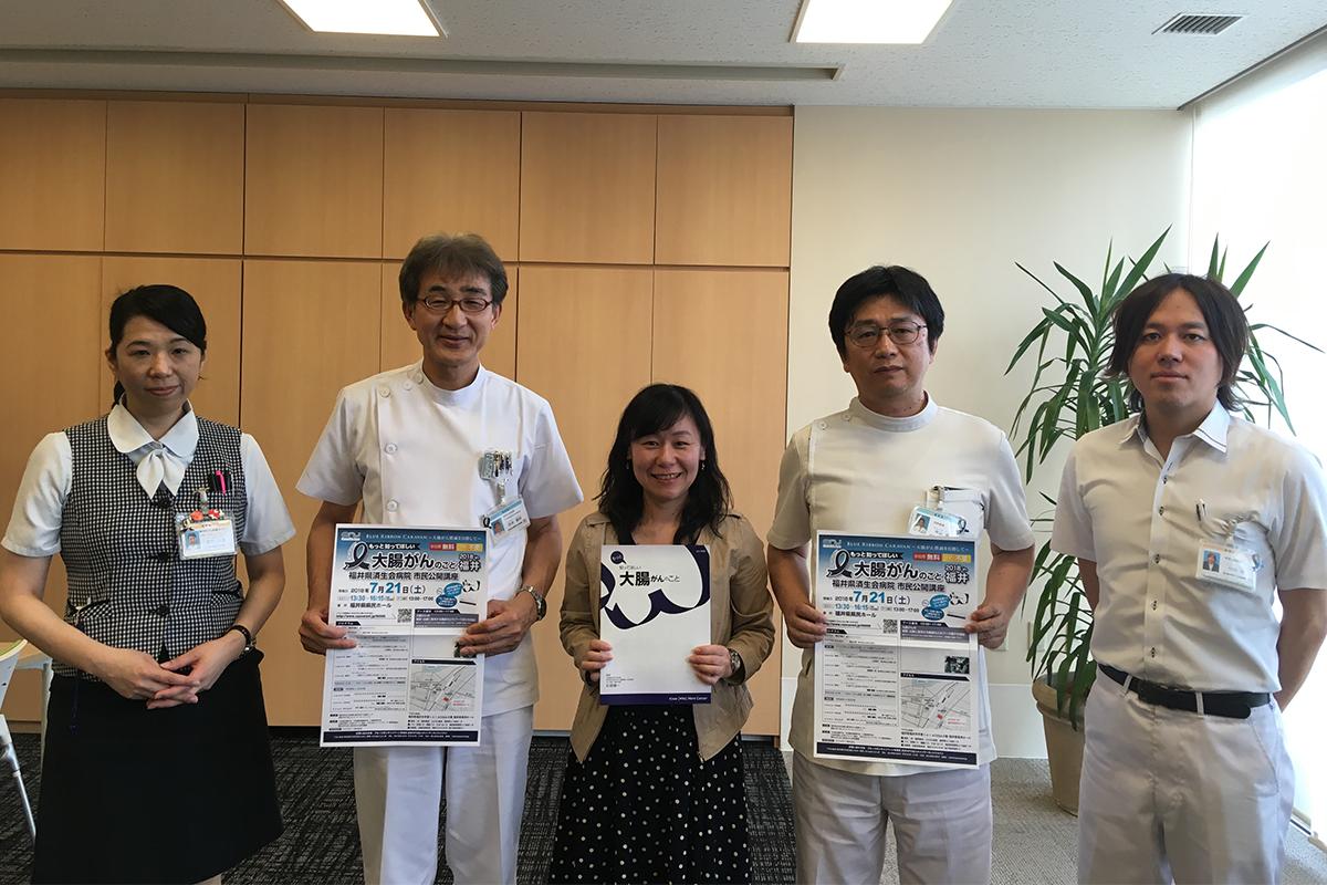 吉川さん、宗本先生、中山先生、竹ノ内さんと/福井県済生会病院
