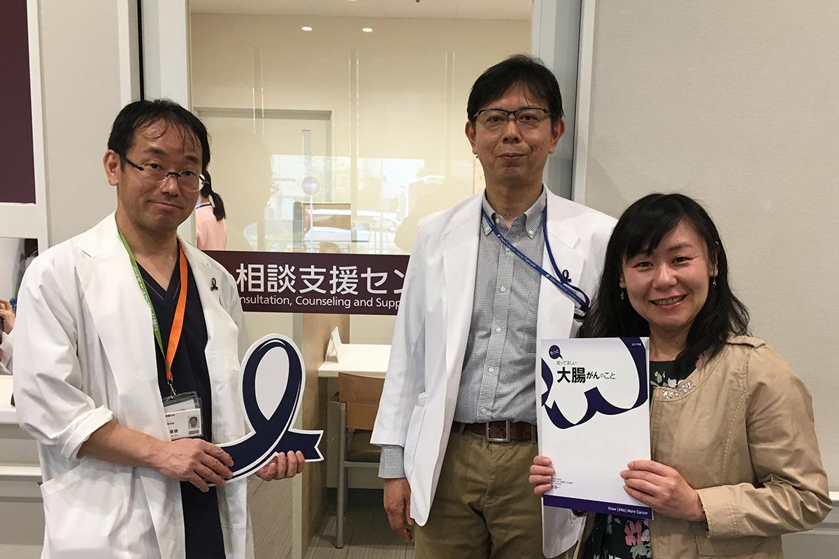 杉本直俊先生、池山晴人さんと/大阪国際がんセンター