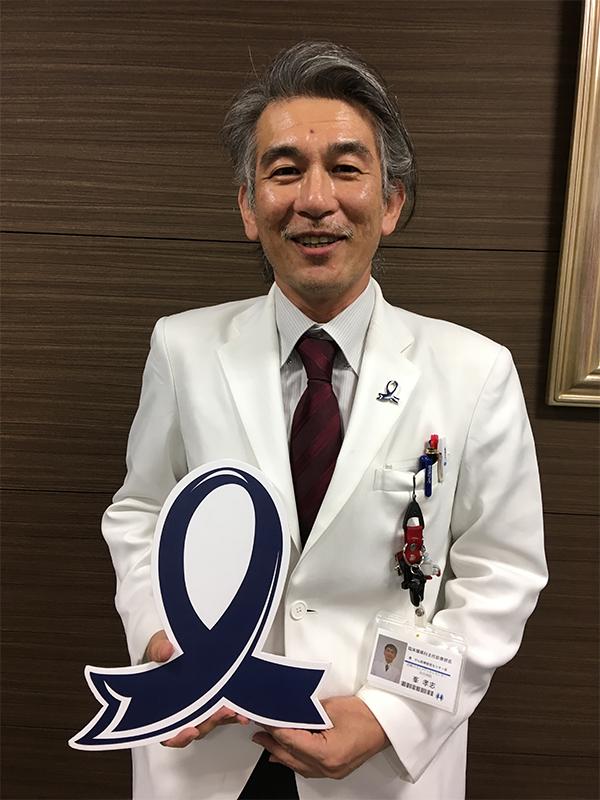 峯 孝志/長崎みなとメディカルセンター がん診療統括センター センター長