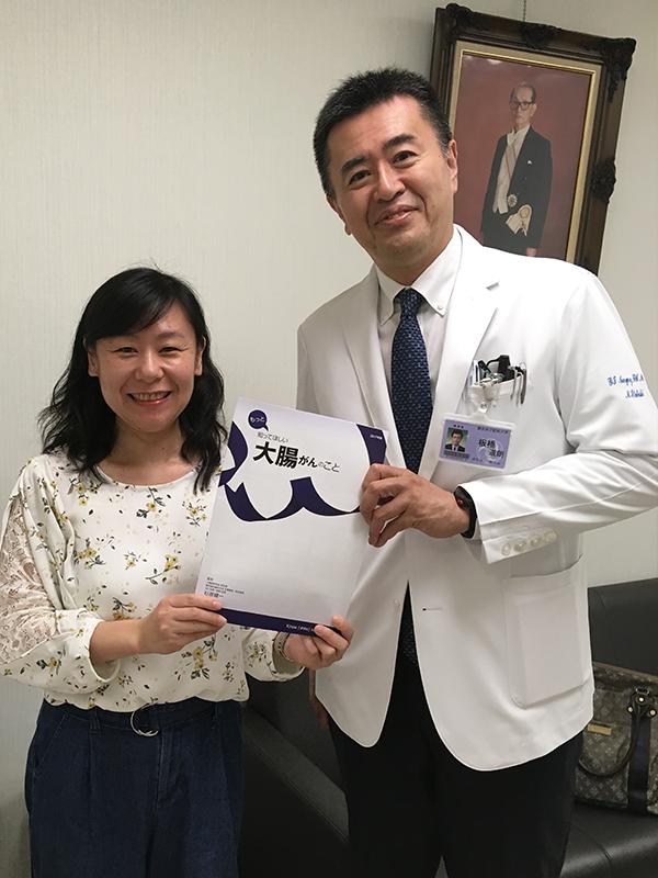 板橋道朗先生と/東京女子医科大学 消化器・一般外科 教授