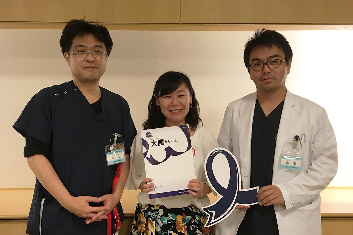 永坂岳司先生、谷岡洋亮先生と/川崎医科大学 臨床腫瘍学