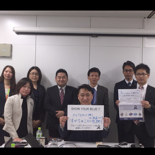 メルクセローノ株式会社北海道エリアの皆さん