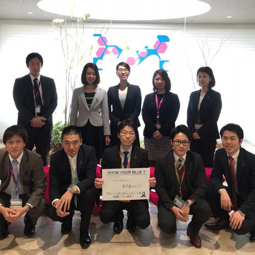 メルクセローノ株式会社東京第2エリアの皆さん