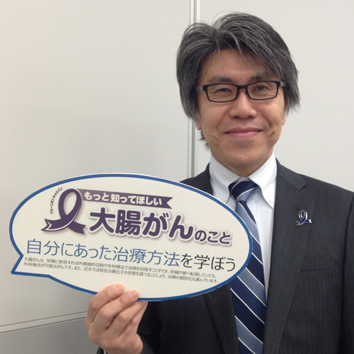 上野秀樹/防衛医科大学校