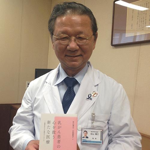 谷山清己/呉医療センター・中国がんセンター 院長