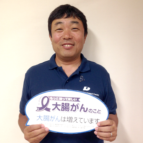 水田洋/高知大学医学部付属病院 内視鏡検診部 助教