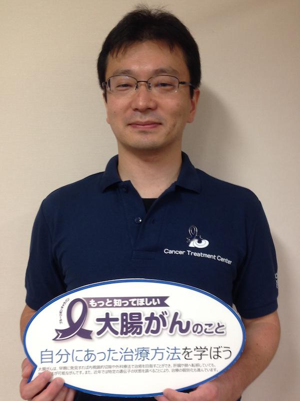 前田広道/高知大学医学部附属病院 がん治療センター 特任助教