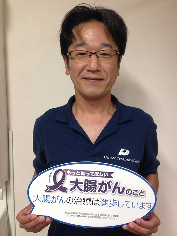 前岡本健/高知大学医学部附属病院 がん治療センター 副センター長