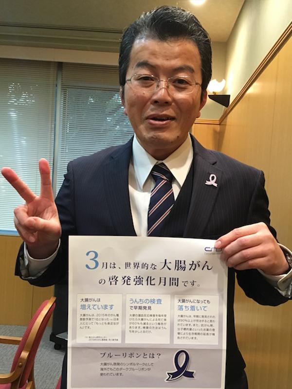 柳田 茂寛/鹿児島大学 消化器・乳腺甲状腺外科 教授