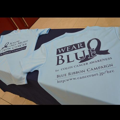 マラソンTシャツ(I WEAR BLUE)