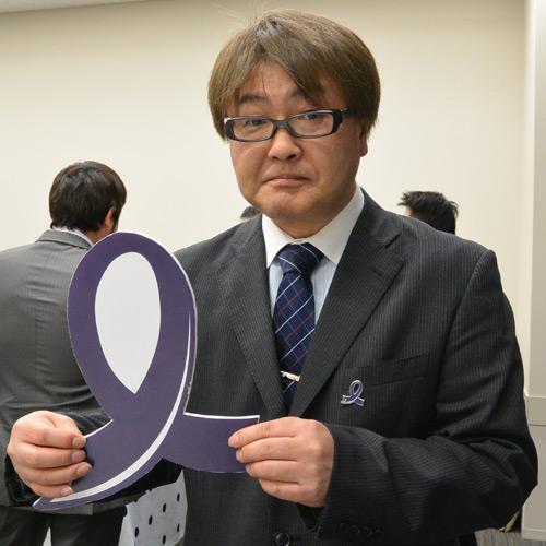 村田暁彦/弘前大学医学部