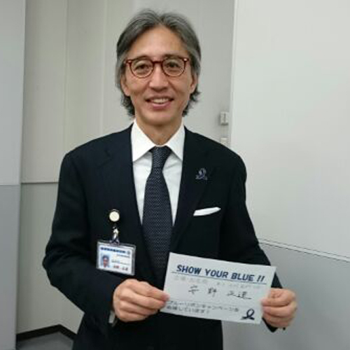 安野正道/東京医科歯科大学医学部附属病院