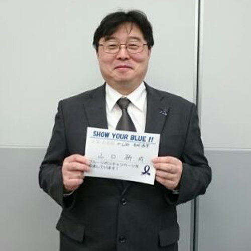 山口研成/がん研究会有明病院