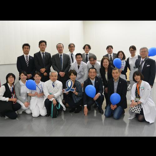 ブルーリボンキャラバンin東京/第2回東京医科歯科大学「がんを考える」市民公開講座登壇者&スタッフ