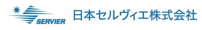 日本セルヴィエ株式会社
