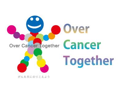 Over Cancer Together -がんを共にのりこえよう-
