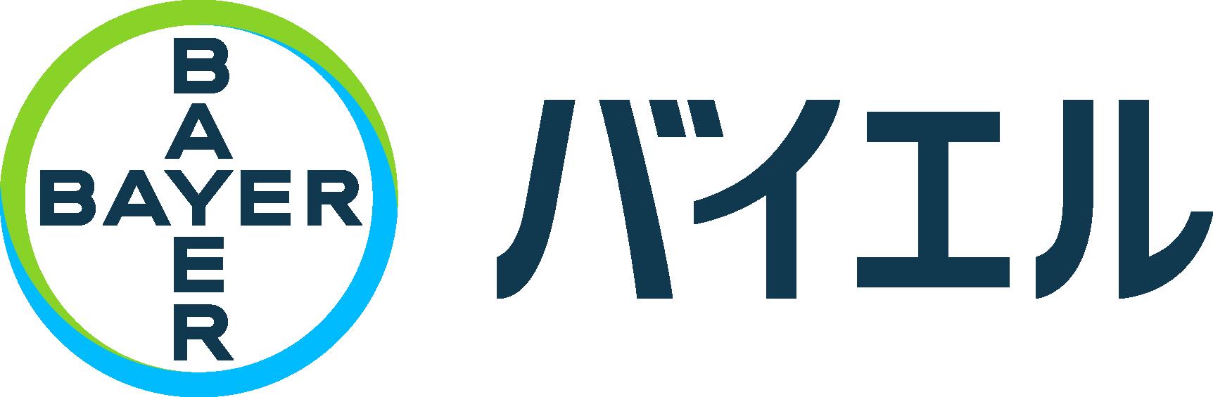 バイエル薬品株式会社